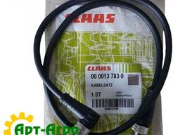0000137830 Кабель электрический (удлинитель) Claas