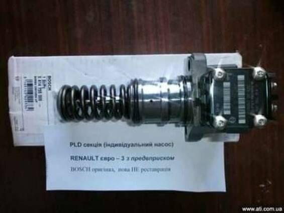 0414755006 (0414755007) PLD секция Renault Magnum 5001860115