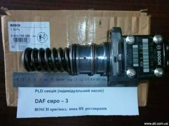0414755008 PLD секция DAF CF75/85/XF95
