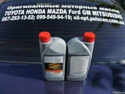 08880-80846 Моторное масло Toyota 5w-30 Fuel Economy 1л