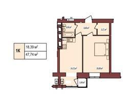1 но кімнатна квартира в новому будинку