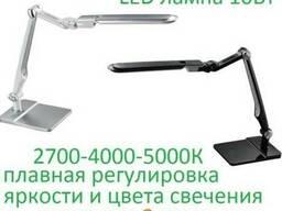 10Вт Настольная светодиодная лампа 2700-4000-5000К гарантия