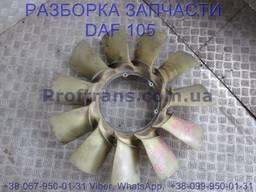1644886 Крыльчатка вентилятора Daf XF 105 Даф ХФ 105