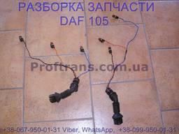 1660478 Проводка форсунок 4-5-6 цилиндр Daf XF 105 Даф ХФ