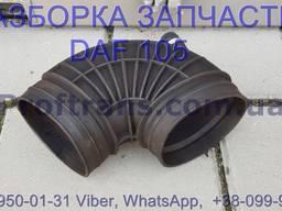 1667631 Патрубок турбины резиновый Daf XF 105 Даф ХФ 105
