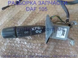 1669662, 1801933 Переключатель поворотов - дворников Daf XF
