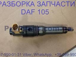 1725282, 1820820 Форсунка Daf XF 105 Даф ХФ 105