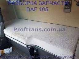 1733297, 1797525 Спальный лежак с матрасом Daf XF 105