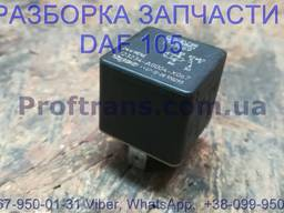 1745069 Реле 24V Daf XF 105 Даф ХФ 105