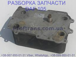 1780140 Теплообменник Daf XF 105 1725348, 1643074
