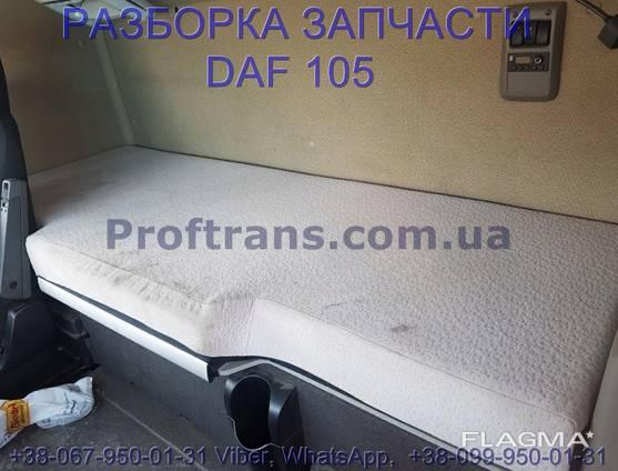 1786551 Спальный лежак с матрасом Daf XF 105 Даф ХФ 105