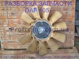 1806713, 1887181 Вискомуфта вентилятора Daf XF 105 1916598