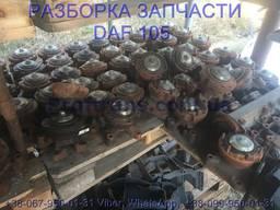 1831986, 1650307 Ступица вентилятора Daf XF 105 Даф ХФ 105