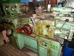 1И611П-универсальный токарно-винторезный станок