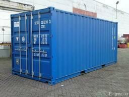 20 , 40 фунтовый контейнер