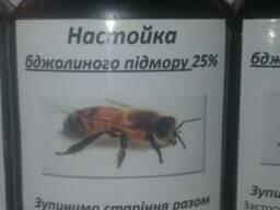 25% настойка бджолиного підмору