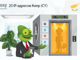 50 персональных прокси Cyprus (cy)