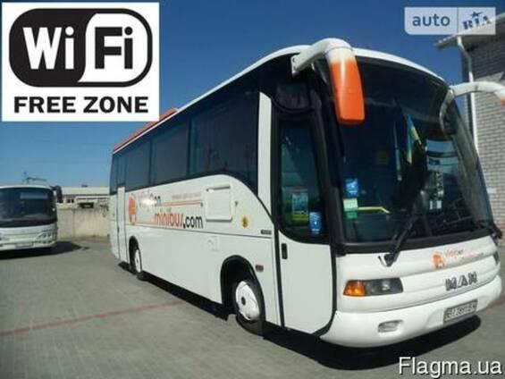36 мест аренда автобуса, пассажирские перевозки Львов.