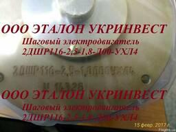 2ДШР116-2, 5-1, 8-Д00УХЛ4