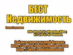 2к Бутовский поворот 2500р