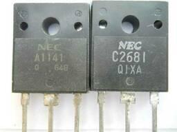 2SC2681+2SA1141