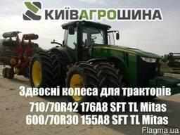320/90R54, 320/90R50, 270/95R48, 320/90R46, 230/95R44