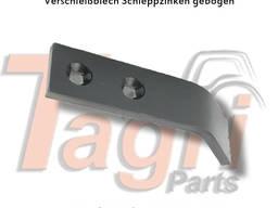 34265006 Протизносна пластина Horsch