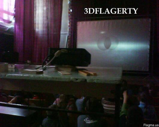 3D кинотеатр передвижной мобильный для школ на 100 персон