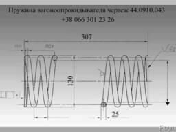 Изготовление пружин, пружина тележки для слябов ТЛ 495