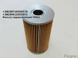 443960740028 фильтр гидравлический УН053 с медной сеткой