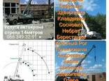 Бородянка 469-1701048 Вал промежуточный н. о КПП-4ст Уаз - фото 1