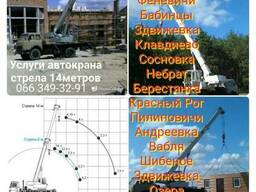 469-1701048 Вал промежуточный н. о КПП-4ст Уаз