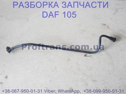 5801545044 Топливная трубка корпус фильтра - бак Iveco