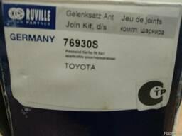 76930S Ruville пыльник ШРУСа наружный