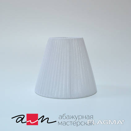 Абажур для подвесного светильника
