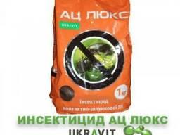 АЦ Люкс Системный инсектицид контактно-кишечного действия