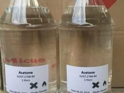 Ацетон чистый марки ХЧ 99. 9 %