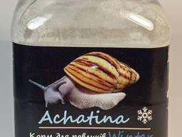 "Achatina Winter Special тм""Буся"" - зимний корм для тропических улиток 450мл/250г"