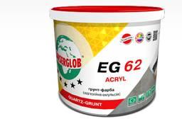 Адгезионная эмульсия, (грунт-краска) силиконовая 19л