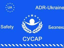 ADR консультация и помощь
