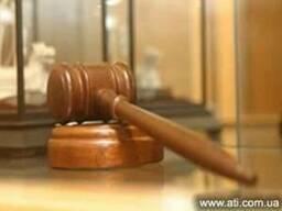 Адвокат по недвижимости в Днепропетровске. Юридические услуг