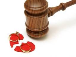 Адвокат по разводу в Харькове. Наследственный адвокат.