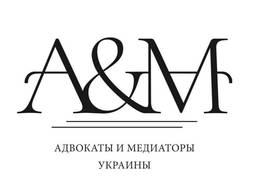 Адвокат в Харькове по земельным спорам