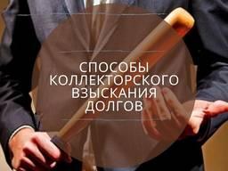Адвокат в Києві. Адвокат по кредитних справах.