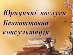 Адвокаты по Кредитам