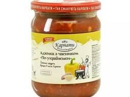 """Аджика з часником """"По-українськи"""", Купить аджику- самая вкус"""