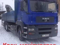 Доставка Маніпулятор Аерок Газоблок