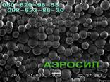 Аэросил АМ-300, гидрофобный aerosil, орисил АМ300 - фото 1
