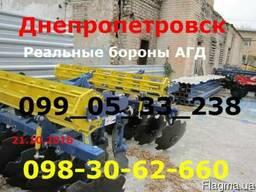 АГД-1.8 агрегатируется с тракторами-т-40