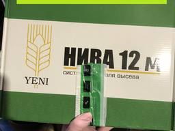 АГРО 8Н Система контроля высева семян для сеялок НИВА 12М